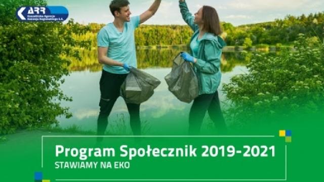 Tylko do 22 kwietnia można składać wnioski do programu #Społecznik